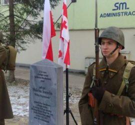 sdk-wtewzadze-pomnik-1